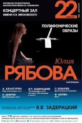 concert poster 22.02.201