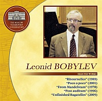 Leonid Bobylev. Selected works